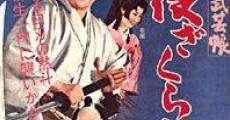 Ver película Ninjitsu, Part II