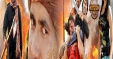 Película Nirahua Hindustani