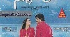 Película Nirnayam