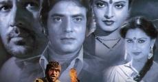 Película Nishaan