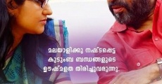 Película Njaan Samvidhanam Cheyyum