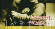 Filme completo Haha wo kowazuya