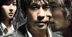 Filme completo Yongseoneun Eupda