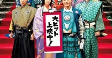 Nobunaga Concerto: The Movie streaming