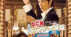 Nodame Kantâbire Saishu Gakusho Zenpen (2009) stream