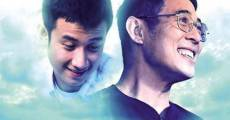 Filme completo Haiyang tiantang (Ocean Heaven)