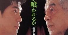 Película Oishinbo