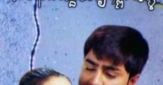 Película Oka Radha Iddaru Krishnula Pelli