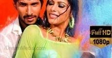 Película Oka V Chitram