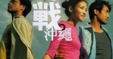 Filme completo Luen chin chung sing