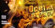 Película Olimpius Inferno
