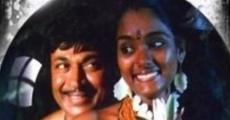 Película Ondu Muthina Kathe