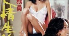 Ver película Onna Jimuin: Shikijo Seikatsu