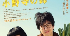 Filme completo Onodera no otôto, Onodera no ane