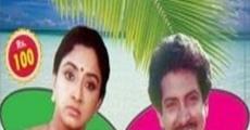 Película Ore Oru Gramathiley