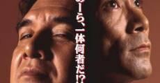 Película Oretachi wa tenshi ja nai 2