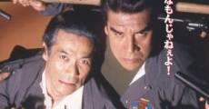Película Oretachi wa tenshi ja nai