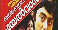 Película Oridathoru Phayalvaan