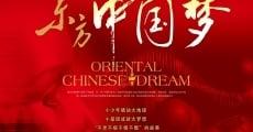 Película Oriental Chinese Dream