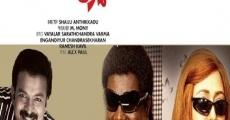Película Oru Black & White Kudumbam