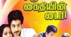 Película Oru Kaidhiyin Diary