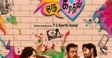 Película Oru Modhal Oru Kadhal