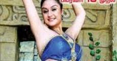 Película Oru Nadigayin Vakku Moolam