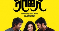 Filme completo Oru Oorla Rendu Raja
