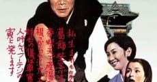 Película Otoko wa tsurai yo