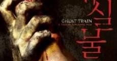 Ver película Otoshimono