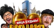 Película Our Russia. Eggs of Destiny