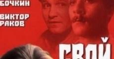 Ver película Own Cross