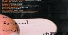Pärnography: mees animatsoonist (2005) stream