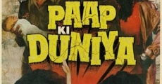 Película Paap Ki Duniya