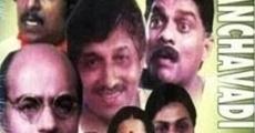 Película Panchavadi Palam