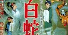 Ver película Panda y la Serpiente Mágica