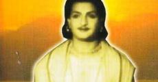 Panduranga Mahatyam (1957)