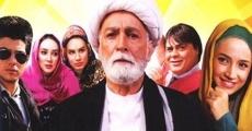 Película Panjshanbe Akhar Mah