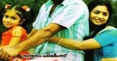 Película Parayan Marannathu...