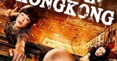 Ver película Perdido en Hong Kong
