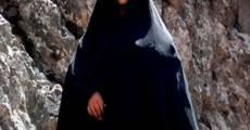 Tar wa zakhmah (2009) stream