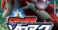 Ver película Pokémon 13: El fantasma gobernante Zoroark