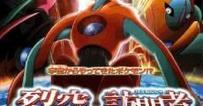 Ver película Pokémon 7: Destino Deoxys