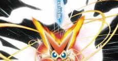 Película Pokémon Blanco: Victini y Zekrom