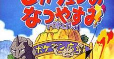Pokémon: Pikachu no natsu yasumi film complet