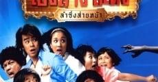 Ver película Ponglang Amazing Theatre