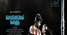 Película Ponmaalai Pozhudhu