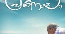 Película Pranayam