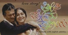 Película Preethi Prema Pranaya