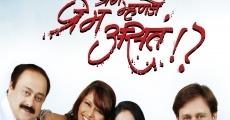 Película Prem Mhanje Prem Mhanje Prem Asta